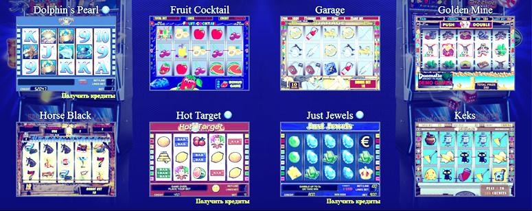 Правила игровых автоматов