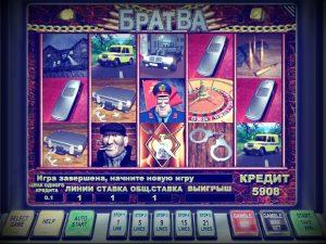 Игровые автоматы Bratva